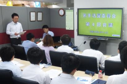 ホクト・エンジニアリング(株)の若手活躍委員会